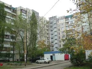 Квартира Героев Днепра, 42б, Киев, Z-627792 - Фото2