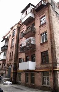 Квартира Гончара Олеся, 30в, Киев, Z-601413 - Фото1