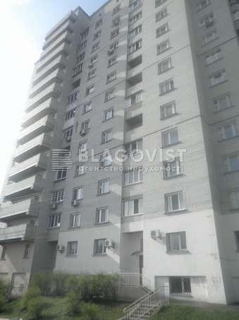 Квартира F-44572, Осиповского, 9, Киев - Фото 3