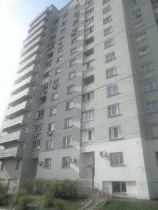 Квартира Осиповского, 9, Киев, M-36913 - Фото3