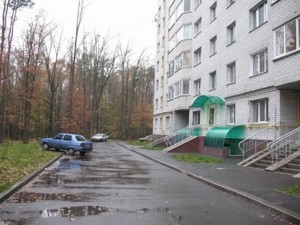 Квартира Мебельная, 11б, Коцюбинское, Z-620750 - Фото