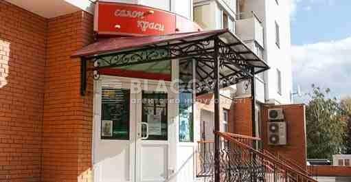 Салон краси, D-23760, Шевченка, Вишгород - Фото 12