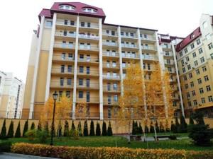 Квартира Лобановского, 21, Чайки, B-82011 - Фото 12