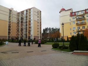 Квартира Лобановского, 21, Чайки, F-39578 - Фото3
