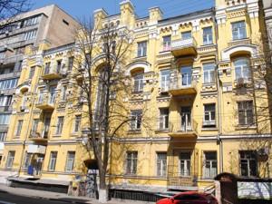 Офис, Большая Житомирская, Киев, F-14237 - Фото 19