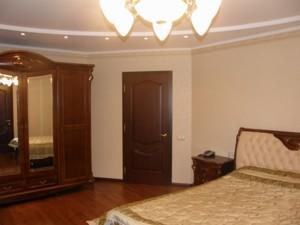 Дом Подгорцы, Z-1189650 - Фото 5