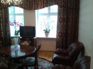 Квартира Пирогова, 2, Киев, Z-1208996 - Фото3