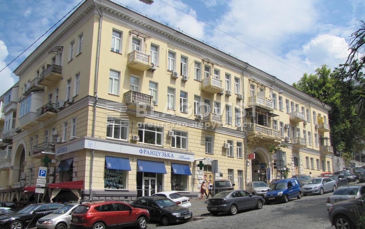 Нежилое помещение, E-37666, Лютеранская, Киев - Фото 1
