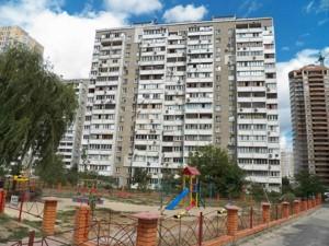 Квартира Здолбунівська, 11а, Київ, R-25791 - Фото3