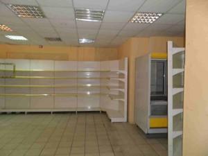 Магазин, Львовская, Киев, Z-1227800 - Фото3