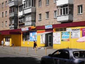 Магазин, Львівська, Київ, Z-1227800 - Фото 6