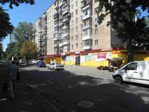 Магазин, Львівська, Київ, Z-1227800 - Фото 7