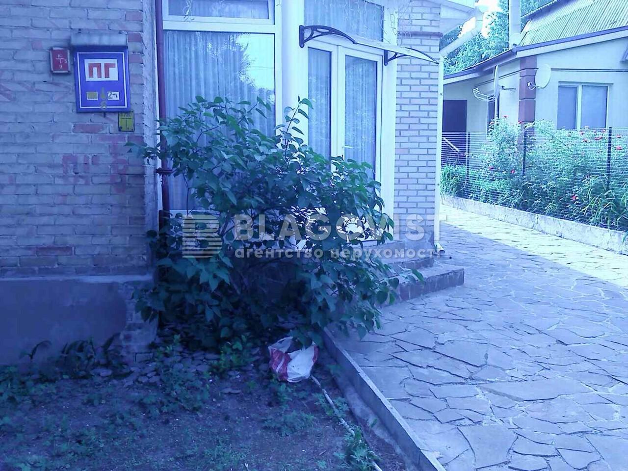 Будинок H-28810, Ракетна, Київ - Фото 2