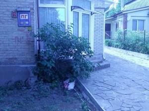 Будинок Ракетна, Київ, H-28810 - Фото 5