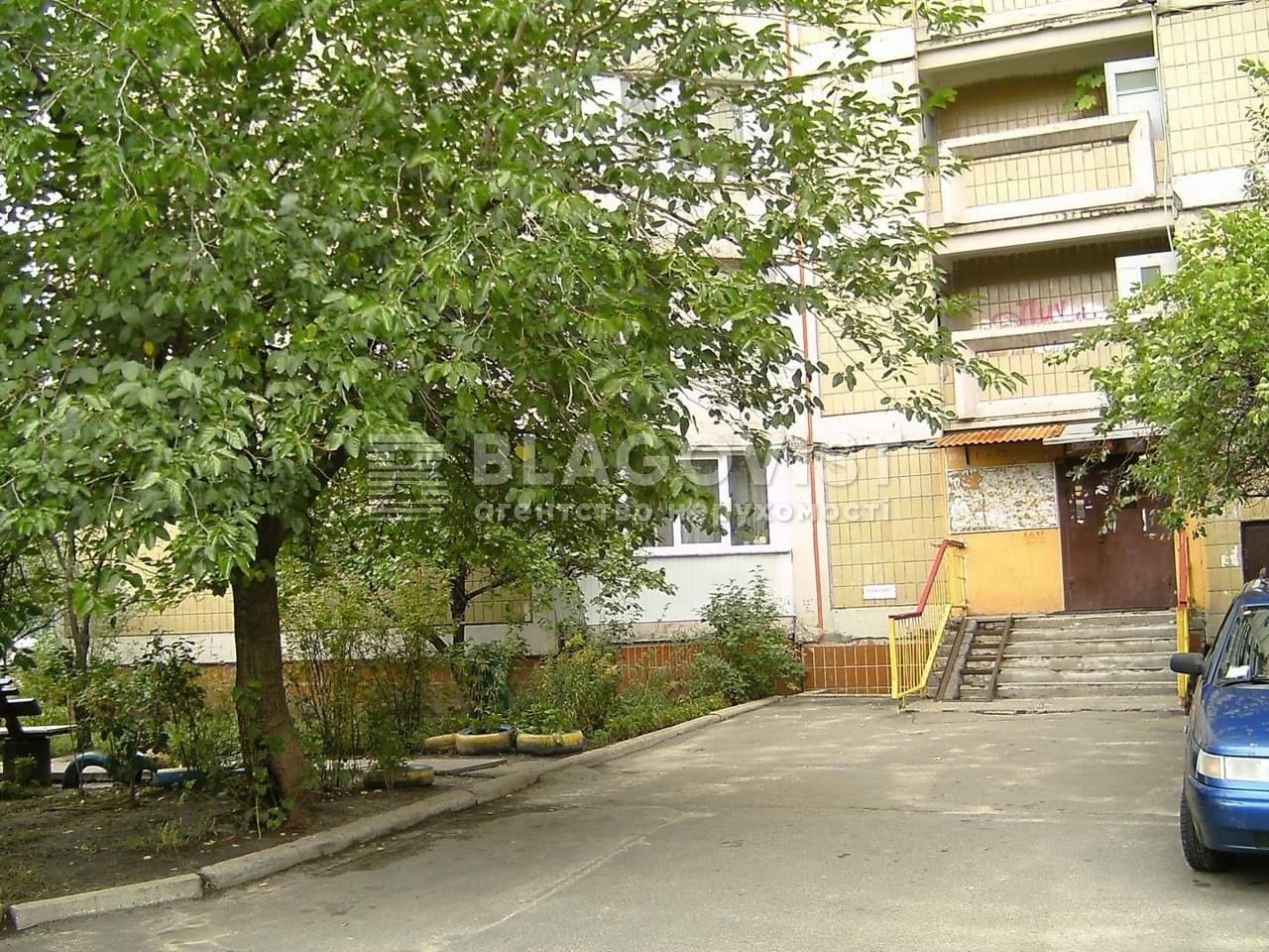 Квартира Z-1241523, Декабристов, 8, Киев - Фото 6