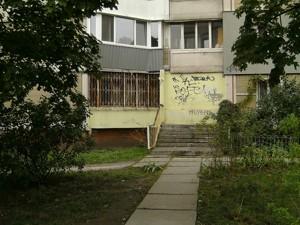Квартира Z-1241523, Декабристов, 8, Киев - Фото 9