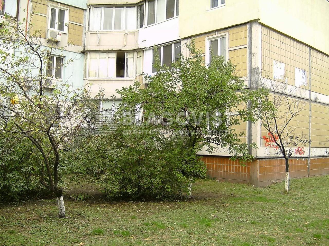 Квартира Z-1241523, Декабристов, 8, Киев - Фото 7
