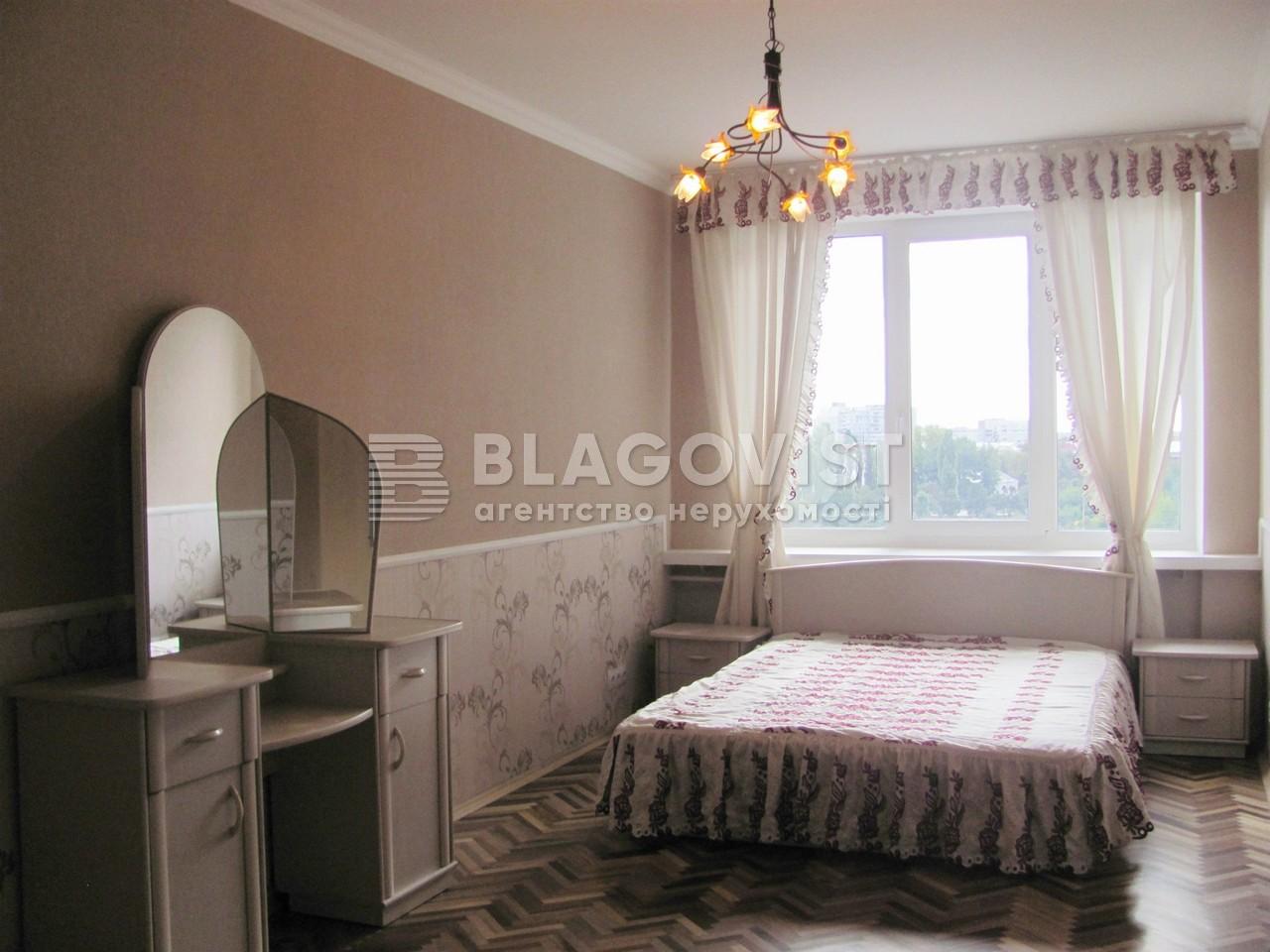 Квартира Z-1004097, Старонаводницкая, 6а, Киев - Фото 1