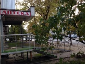Офис, E-31069, Литвиненко-Вольгемут, Киев - Фото 13
