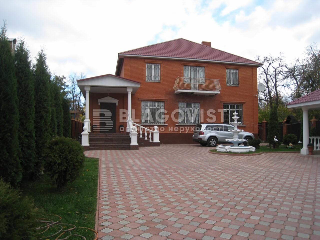 Дом F-29603, Яснополянская, Киев - Фото 15