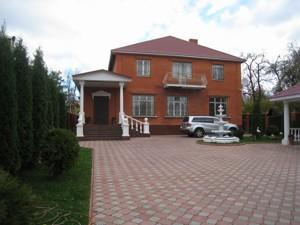 House Yasnopolianska, Kyiv, F-29603 - Photo 15