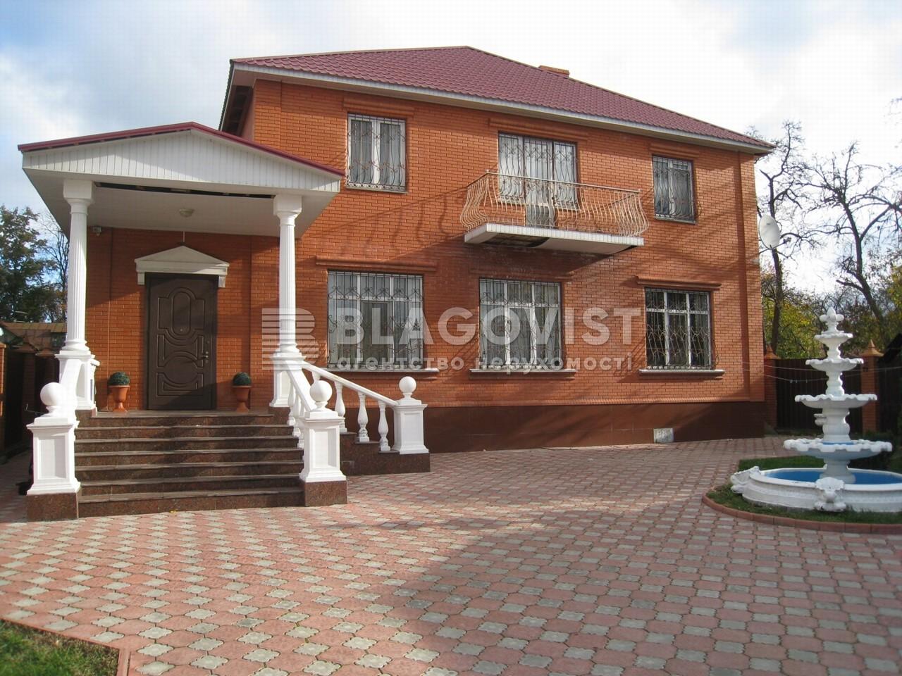 Дом F-29603, Яснополянская, Киев - Фото 5