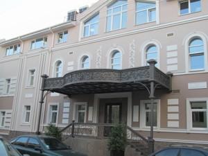 Дом, Брюллова, Киев, Z-1196956 - Фото3