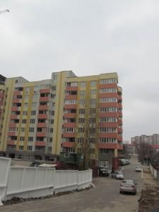 Квартира Гашека Ярослава бульв., 24, Киев, Z-1827987 - Фото1