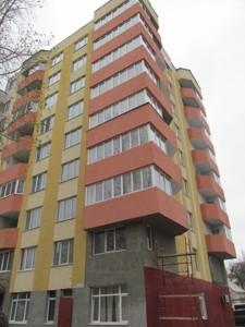 Квартира Гашека Ярослава бульв., 24, Киев, Z-1827987 - Фото3