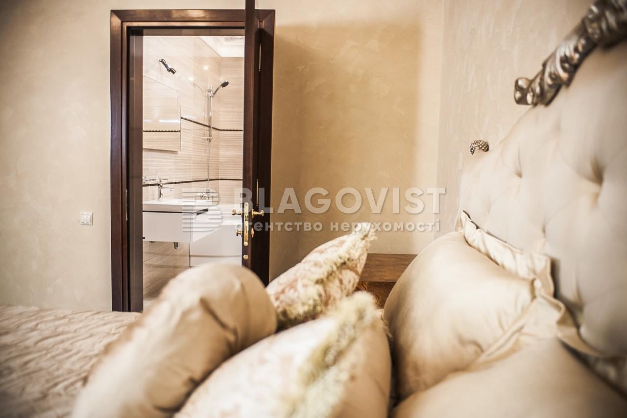 Квартира D-25857, Мичурина, 56/2, Киев - Фото 8