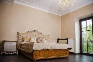 Квартира Мичурина, 56/2, Киев, D-25852 - Фото 11