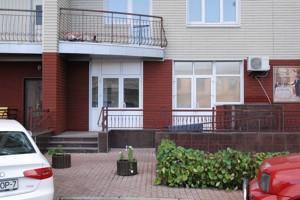 Нежитлове приміщення, Антоновича (Горького), Київ, Z-1181363 - Фото3