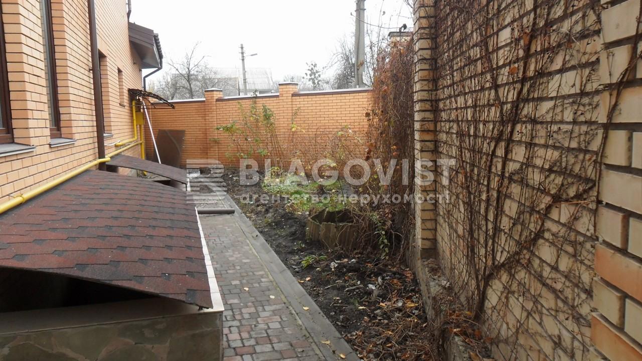 Дом X-4869, Бучанская, Киев - Фото 10