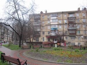 Квартира Іскрівська, 2, Київ, A-111864 - Фото 13