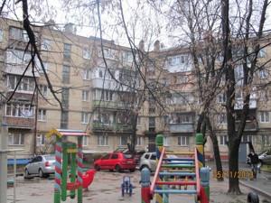 Квартира Іскрівська, 2, Київ, A-111864 - Фото 12