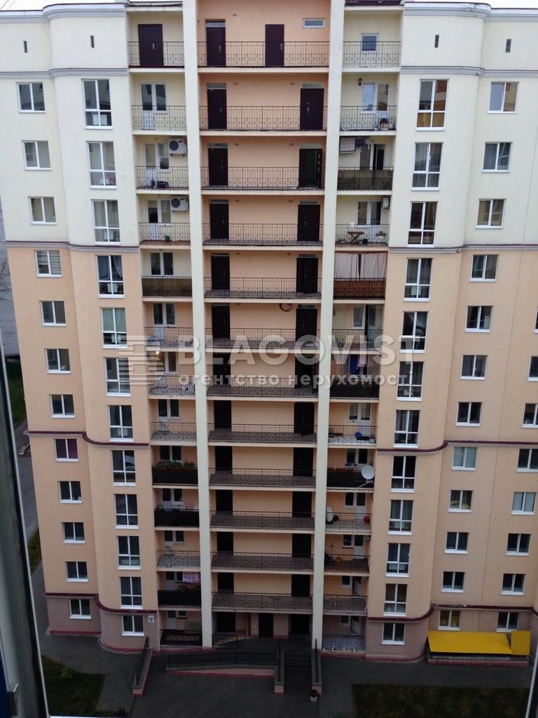 Квартира F-29829, Лобановского, 29, Чайки - Фото 4