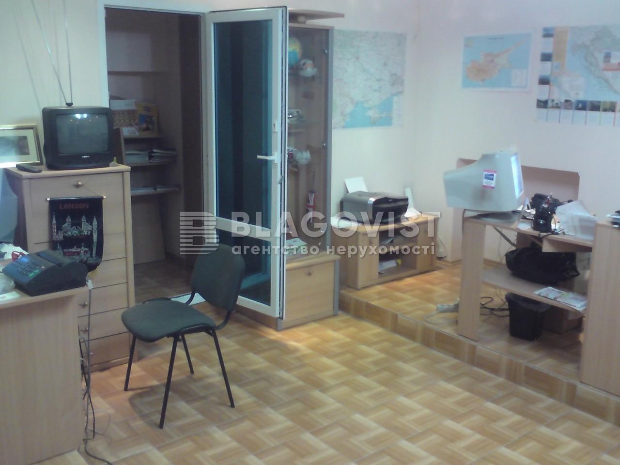 Офис, F-24998, Почайнинская, Киев - Фото 3