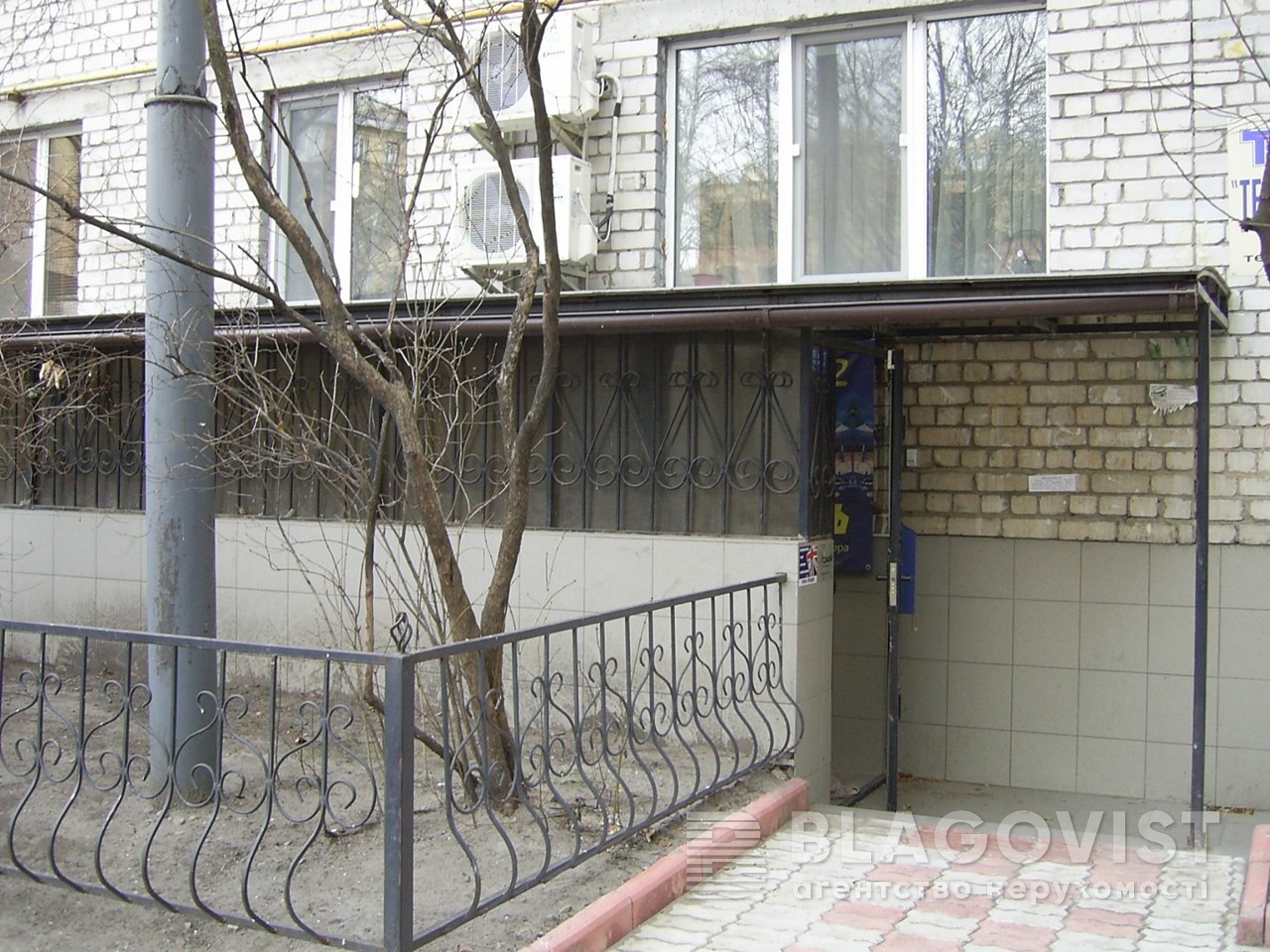 Офис, F-24998, Почайнинская, Киев - Фото 9