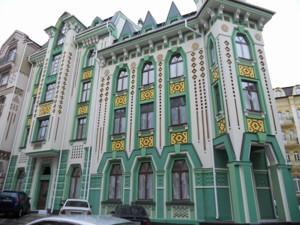 Офис, Кожемяцкая, Киев, D-34086 - Фото 3