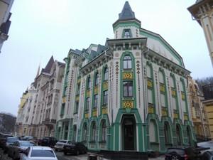 Офис, Кожемяцкая, Киев, D-34086 - Фото