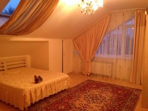 Квартира Баклажанная, 92, Киев, Z-1323823 - Фото2