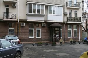 Офис, Хорива, Киев, X-5967 - Фото 12