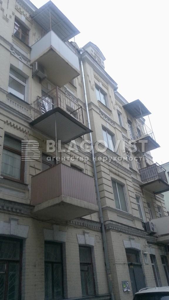 Нежитлове приміщення, P-12345, Бессарабська пл., Київ - Фото 1