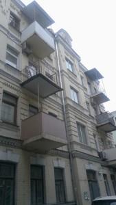 Нежилое помещение, Бессарабская пл., Киев, P-12345 - Фото1
