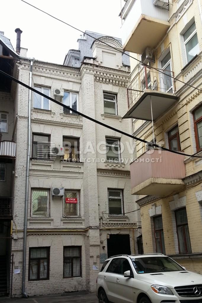 Нежитлове приміщення, P-12345, Бессарабська пл., Київ - Фото 2