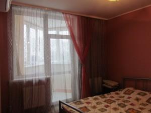 Квартира Саперно-Слободская, 22, Киев, F-29917 - Фото 5