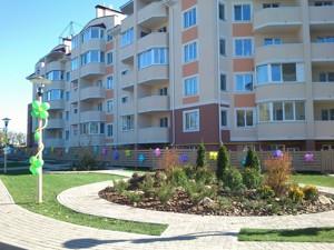 Квартира Хмельницького Богдана, 7, Святопетровское (Петровское), X-27382 - Фото1