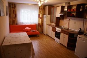 Дом Садовая (Осокорки), Киев, Z-740489 - Фото 5