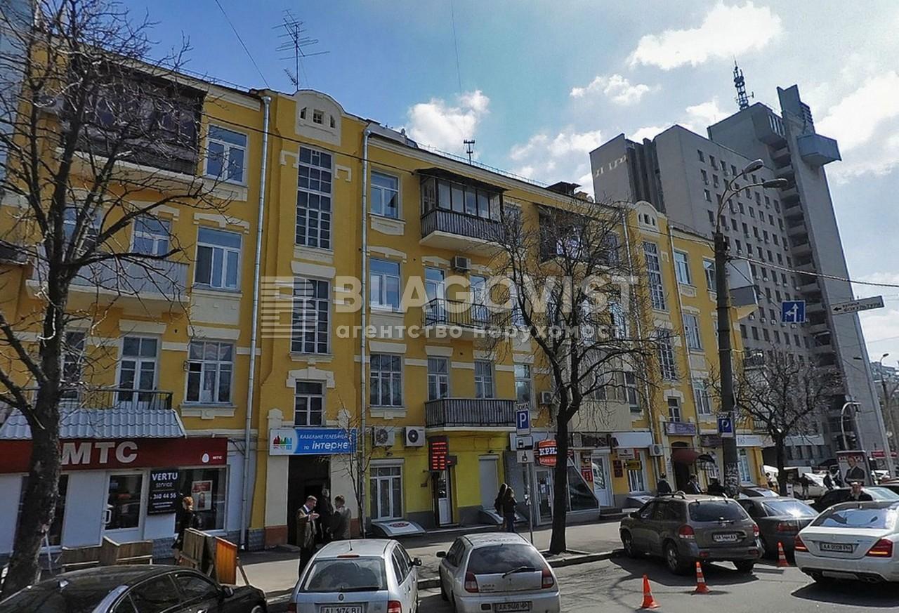 Квартира Z-795397, Антоновича (Горького), 47, Киев - Фото 3