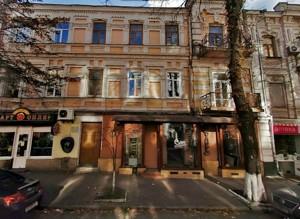 Офис, Сечевых Стрельцов (Артема), Киев, F-43881 - Фото1